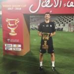 Supercoppa del Qatar 2017.
